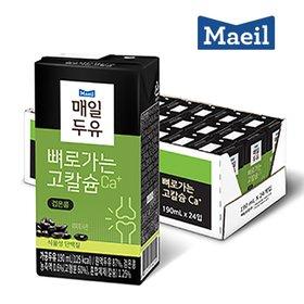 [매일유업] 뼈로가는 칼슘두유 검은콩 진190ml X 24팩