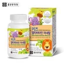 종근당건강 키즈 멀티비타민 미네랄 1박스