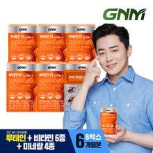 [GNM자연의품격]루테인 11  500mg X 30캡슐 6박스 (총 6개월분)