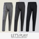 [마운틴가이드]봄여름 등산복/단체복/작업복/등산바지/기능성 남성 클라이밍 팬츠 TXM-P8103