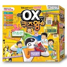 [미미월드] OX 퀴즈왕