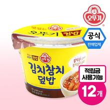 [오뚜기] 컵밥 김치참치덮밥 X 12개