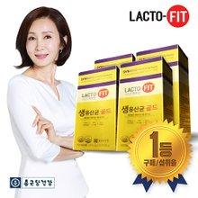 [종근당건강] 락토핏 생유산균 골드 30포 4박스 (총 4개월분)