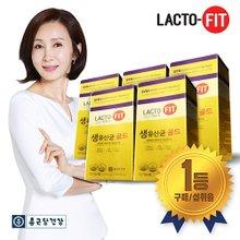 [종근당건강] 락토핏 생유산균 골드 30포 5박스 (총 5개월분)