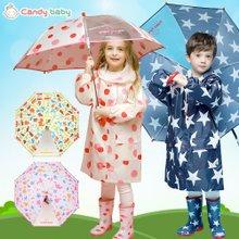 신상 유아동 심플패턴 우산 7종