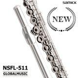 삼익 플룻 NSFL-511 입문용 교육용 플루트