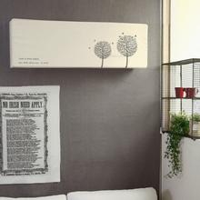 [쁘리엘르]특허받은 뮤 스판 벽걸이 에어컨커버