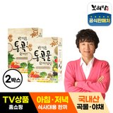 박경호 통곡물 한끼선식 2박스(30gx20포)