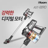 아이룸 BLDC 디지털모터 무선청소기 AST-009D