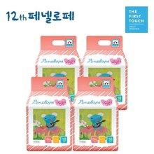 [Penelope]미라클 팬티기저귀 빅형(여아용) 18매 4팩