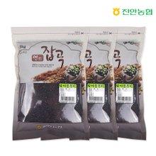 [진안농협] 연잡곡 발아찰흑미 1kg x 3봉