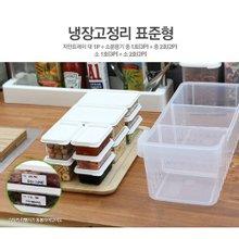 ★냉장고를 부탁해!★[StoryG]센스 냉장고정리 표준형 1+1 (총22종 :트레이大2종+소분용기20종)
