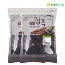 [진안농협] 연잡곡 발아찰흑미 1kg x 2봉