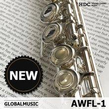 영창 플룻 AWFL-1 알버트웨버 입문용 교육용 플루트