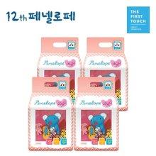 [Penelope]미라클 팬티기저귀 특대(여아용) 22매 4팩