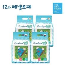 [Penelope]미라클 팬티기저귀 특대(남아용) 22매 4팩