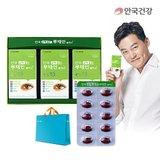 [안국건강]눈에좋은루테인 플러스 3통 PTP포장(6개월)