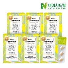 [네이처드림] 레몬밤정 6박스(총6개월분)