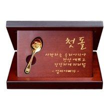 [골드모아]순금 돌반지 3.75g24k [금수저 상패]