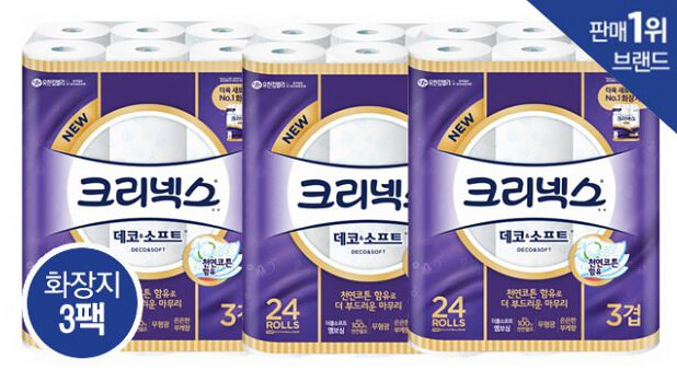 [대한민국 판매1위] 유한킴벌리 크리넥스 데코앤소프트 24롤 X 3팩