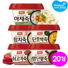 [동원] 인기 양반죽 기획 20개 (밤단팥죽,꿀호박죽,참치죽,야채죽,쇠고기죽 택1)
