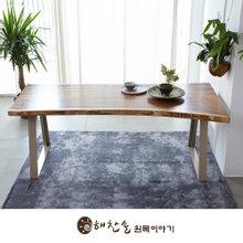 해찬솔 꼬우꼬통원목 6인용식탁테이블 2000-ah/책상테이블/보르네오월넛 우드슬랩