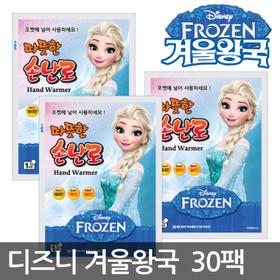 [하루온] (10%추가/총 33팩) 디즈니 겨울왕국 붙이는핫팩/손난로 30팩+3팩