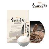 [명절특집] 배연정 소머리곰탕 (곰탕 18팩+수육 2팩)