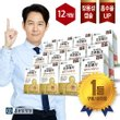 프로메가 알티지 오메가3 12박스(12개월분)