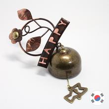 원장미 HAPPY 워낭 맑은1종 도어벨/문종 H-102