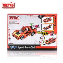 [METAS] T1504 스피드레이서 3in1