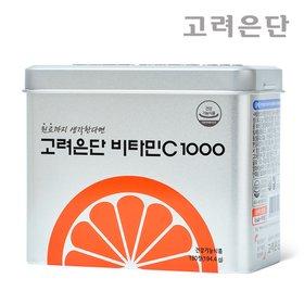 [본사직영]고려은단 비타민C 1000 180정/6개월분/영국산 비타민C