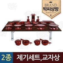 [박씨상방](2종685)남원 물푸레 특무전 실용제기 35p세트 외