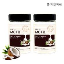 자연지애 코코넛 유래 MCT 오일분말 100mlX2