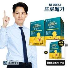[종근당건강] 프로메가 클렌즈 2박스 (2개월)