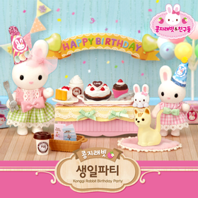 [콩지래빗]콩지래빗 생일파티 / tv광고 원앤원 토끼인형+식품완구+소품