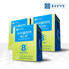 [종근당건강] 아이클리어 마스터 3박스 / 눈물 생성량 증가