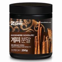 [조은약초] 프리미엄 시나몬 시나몬물 계피가루 250g