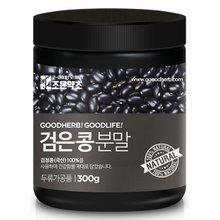 프리미엄 검은콩가루 300g