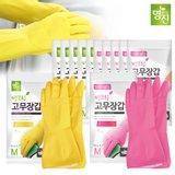 명진 면코팅 고무장갑 (M) 10개 (옐로우/핑크)