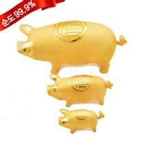 [골드모아]순금 돼지 18.75g 24k [복돼지 고급형]