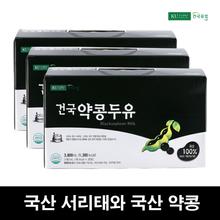 건국 서리태 약콩두유 60팩 (190ml/20팩/3박스)