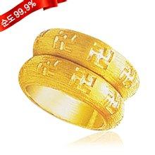 [골드모아]순금 불교 쌍가락지 반지 18.75g 24K [만자]