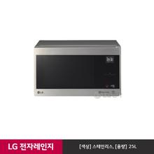 [LG] 스마트 인버터 전자레인지 스테인리스 MW25S (25L)