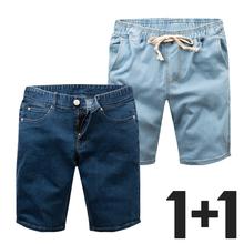 [1+1] 남성 여름 데님 반바지 M-5XL 빅사이즈 추가 입고