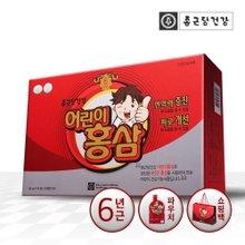 [종근당건강] 어린이 홍삼 1박스