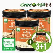 [GNM자연의품격]유기농 사차인치 300g 3통+1통 (총 1,200g)