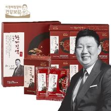이경제 황제진액 홍삼 1박스(60mlX30포)