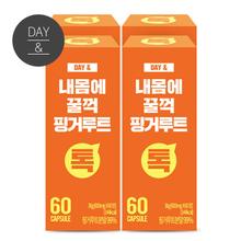 [황토농원] 데이앤 내몸에 꿀꺽 핑거루트환(60정) 4박스(총 8개월)
