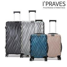 캐리어세트 20+28인치 2종세트 여행가방 기내용캐리어 화물용 해외여행 MK-71032028 / 아이프라브